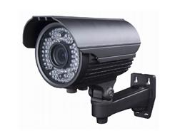 Hệ Thống CCTV – Camera Giám Sát An Ninh